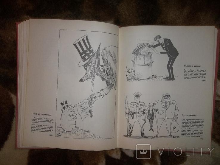 Херлуф Биструп-Рисунки.Том первый.1968 год., фото №8