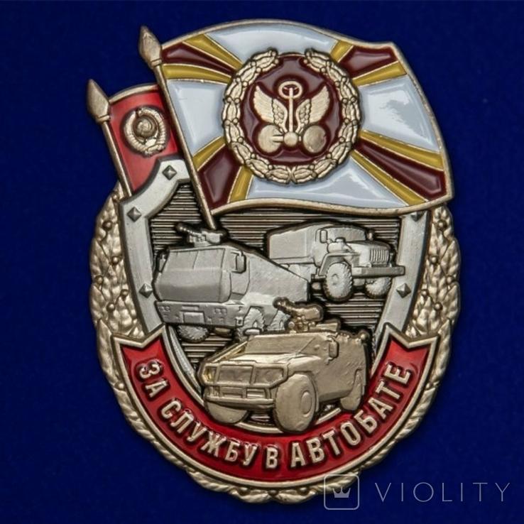 За службу в ВВС.с документом., фото №10