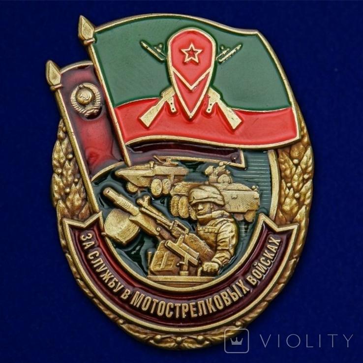 За службу в ВДВ.копия., фото №4