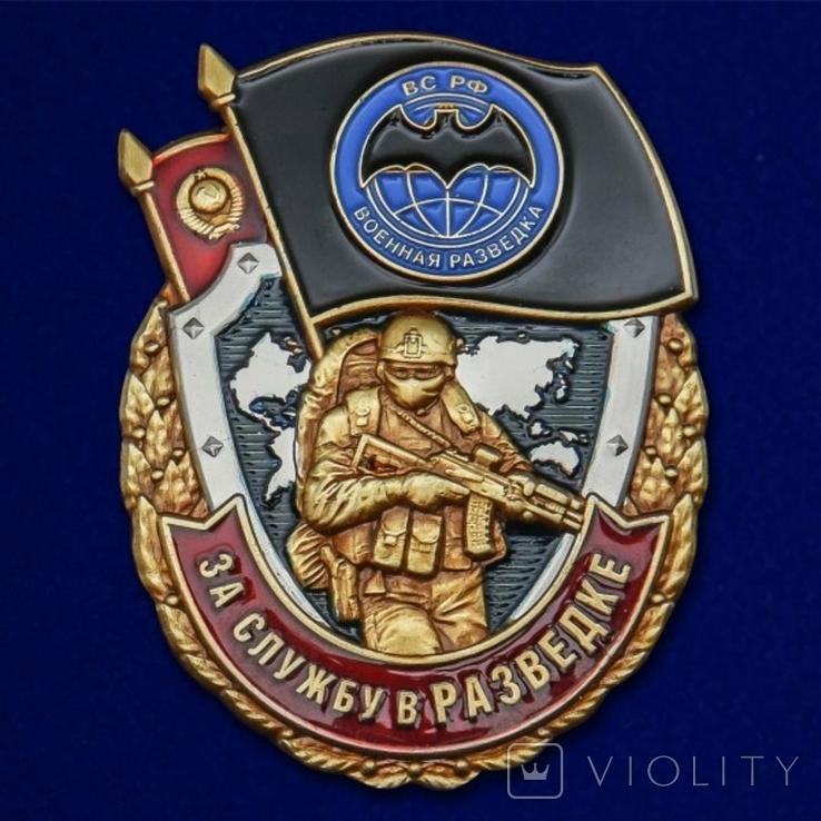 За службу в ВДВ.копия., фото №5