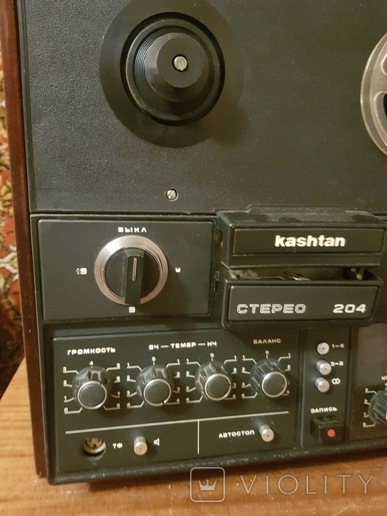 Магнитофон бабинный Каштан, фото №6