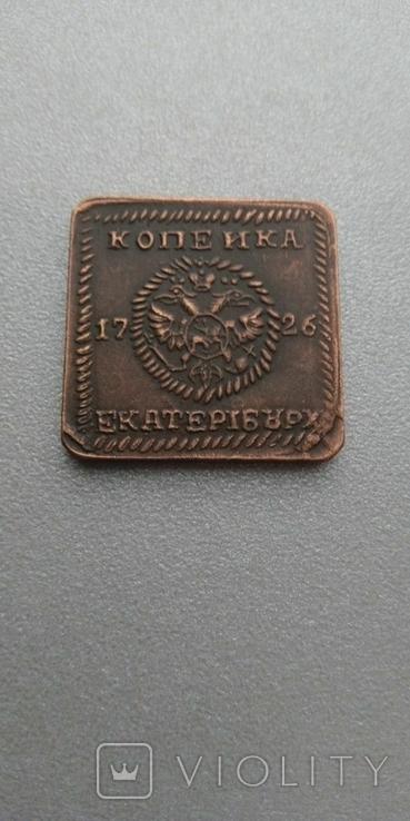 Копейка 1726 года плата копия, фото №2
