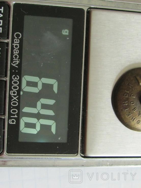 Закрутка для БЗ Отвага ОВ на квадроколодка копия 90х Гиренко, фото №9