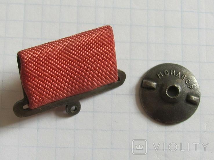 Квадроколодка  копия, фото №2