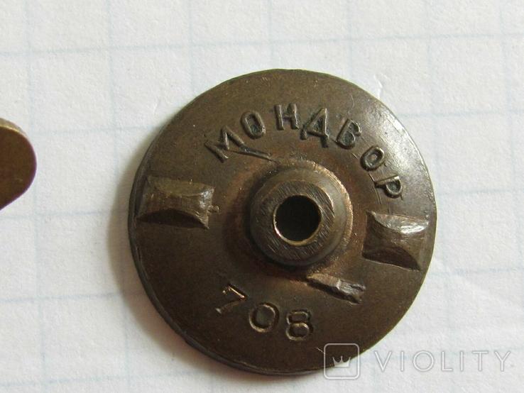 Квадроколодка  копия, фото №4