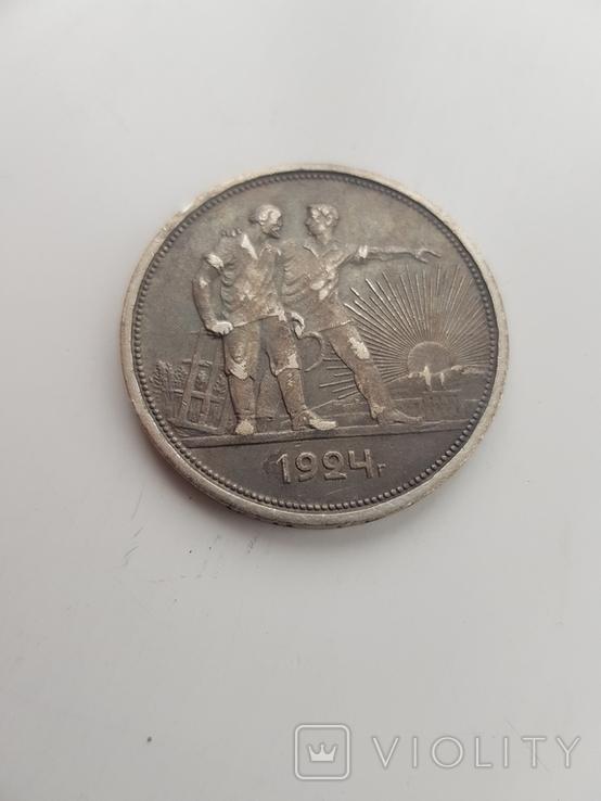 Рубль серебром 1924, фото №3