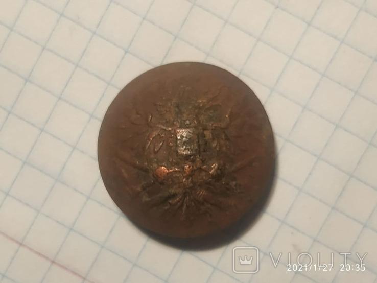 Пуговица РИ, фото №7