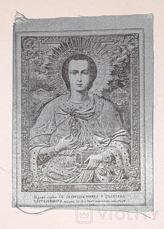 Икона на шёлке. Святой Пантелеймон, фото №2