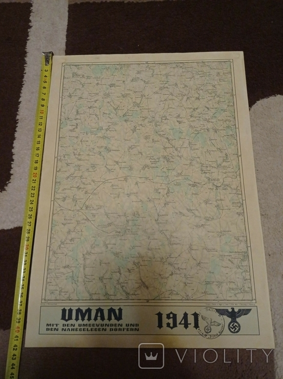 Копия немецкой  карты  Умань, фото №3