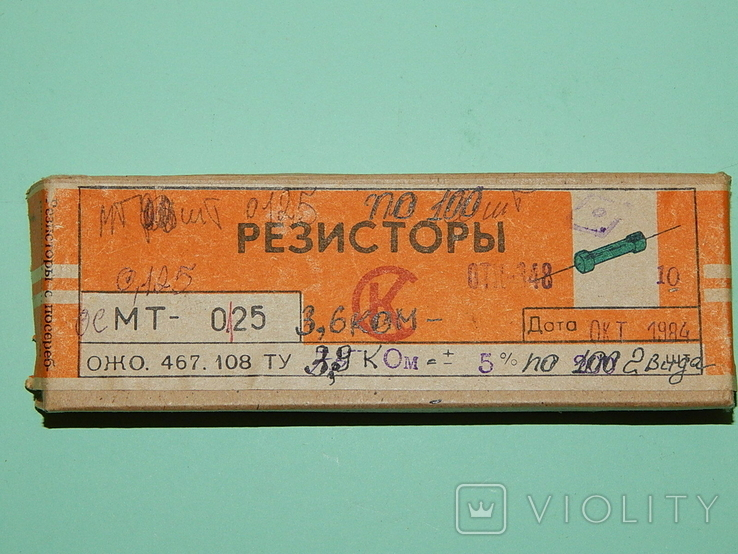 Резисторы ОСМТ-0.125/3,6/3,9ком, фото №2