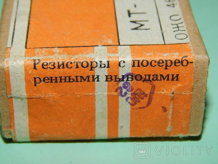 Резисторы МТ-0,25/68ком, фото №3