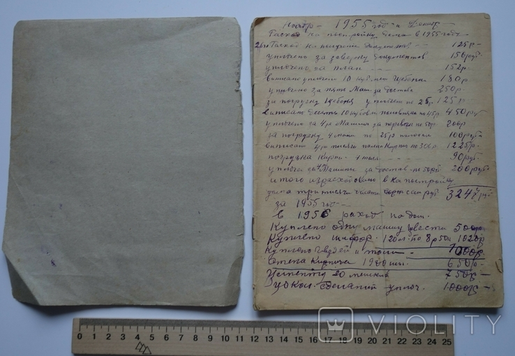 Зошит с записями сметы постройки дома 1955-1959, фото №3