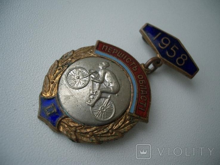 Знак УССР 1958 год велоспорт область 2 место, фото №4