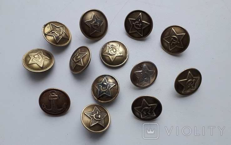 Пуговицы Сов.армии, фото №2