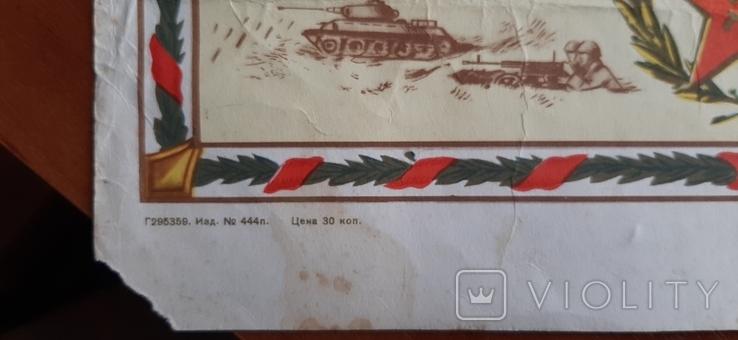 Грамота За безупречную службу в погранвойсках КГБ. 1962г., фото №4