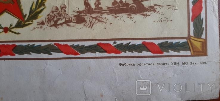 Грамота За безупречную службу в погранвойсках КГБ. 1962г., фото №5