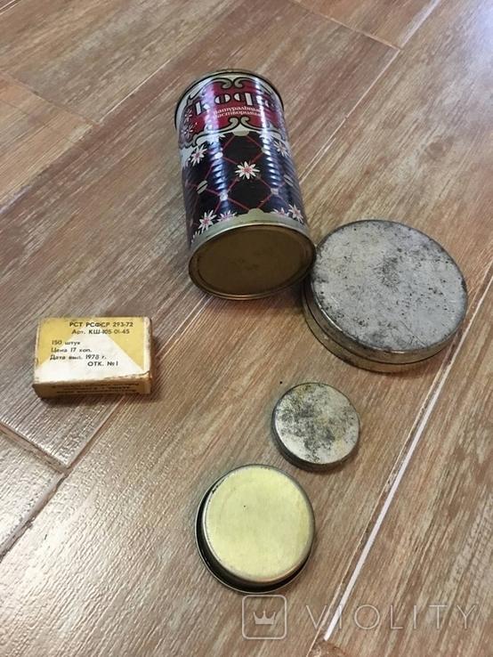 Баночки жестяные СССР + картонная упаковка кнопок, фото №3