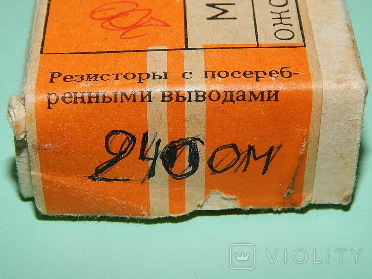Резисторы МТ-0,25/240 ом, фото №3