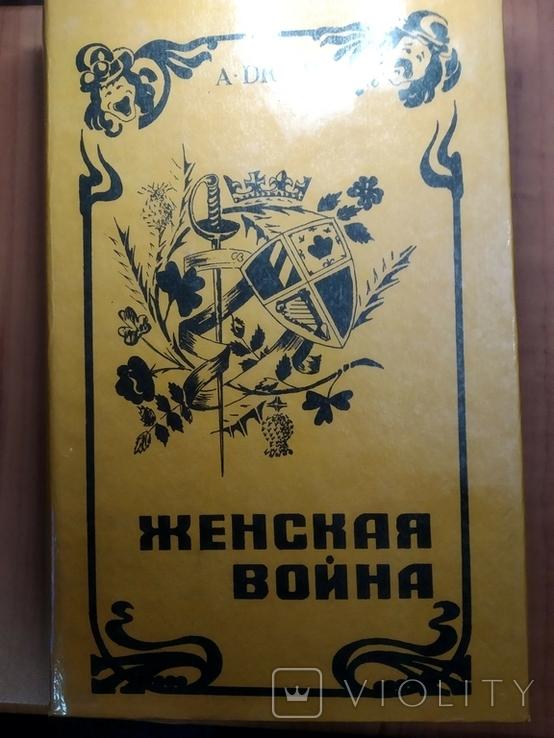 А. Дюма , 6 книг ( 8 романов ), фото №5