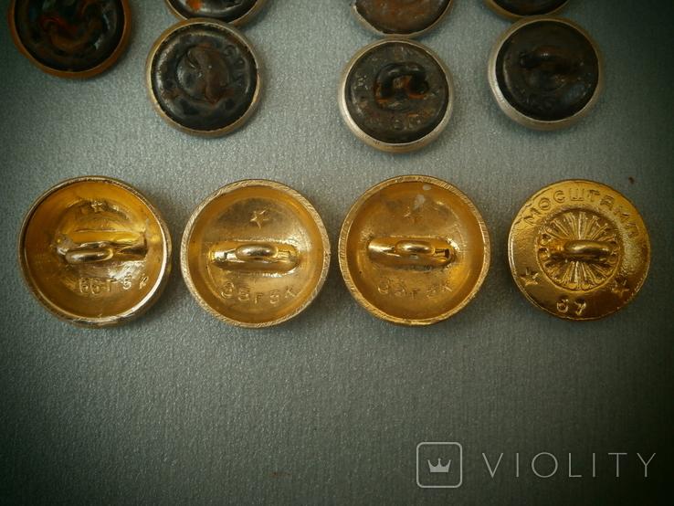 Пуговицы ВМФ СССР 1960-е годы - 14 шт., фото №11
