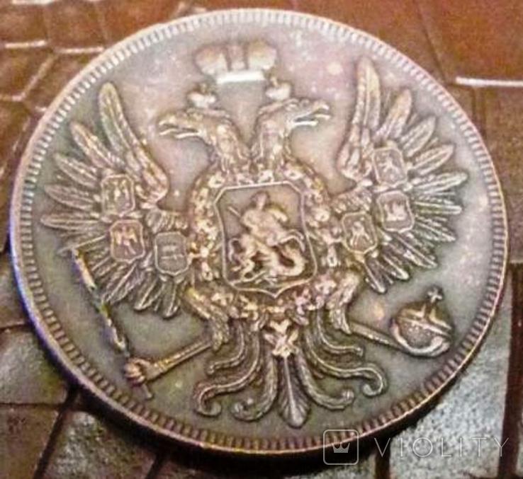 2 копійки 1855  року  Копія - не магнітна, мідна, фото №3