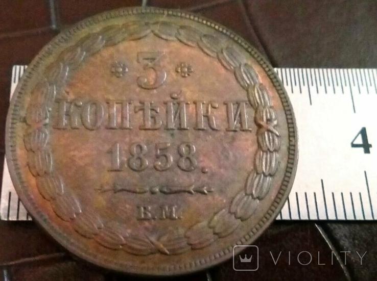 3 копійки 1858  року Росія  Варшава.../ точна КОПІЯ/ мідь, фото №2