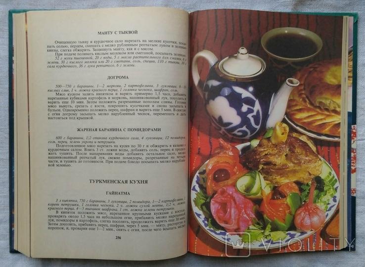 Русская кухня. Кулинария, серия Лакомка. Эксмо, 1997г. Большой формат., фото №9
