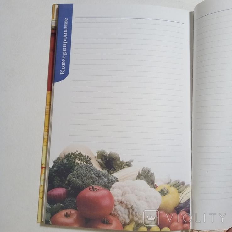 Хозяин на кухне, для записей кулинарных рецептов, фото №11