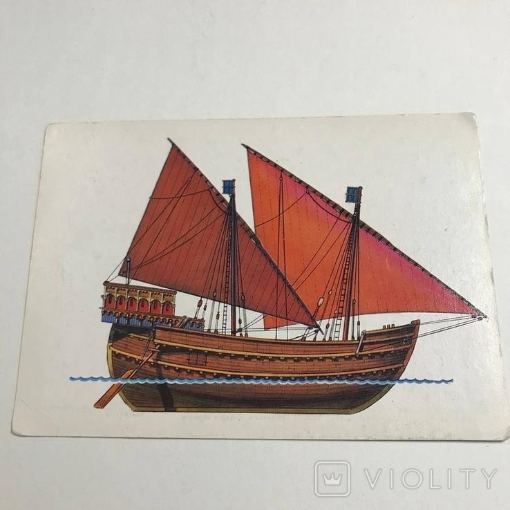 Открытка судно, фото №2