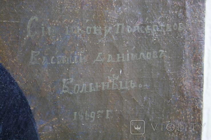 Спаситель с хлебом 91х66 1869г., фото №3