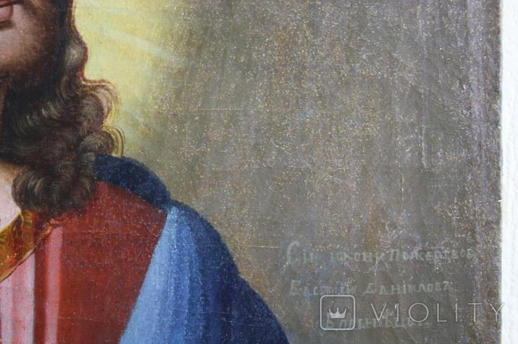 Спаситель с хлебом 91х66 1869г., фото №13