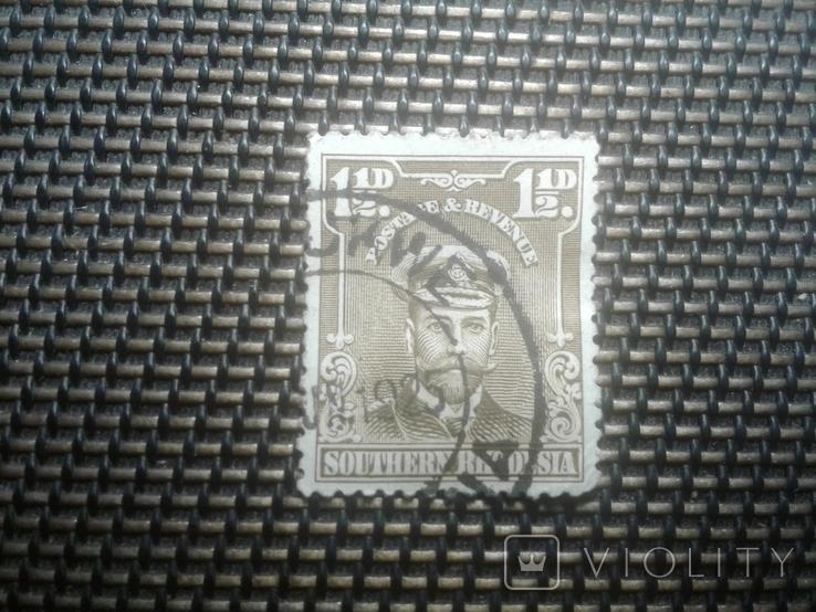 Южная Родезия