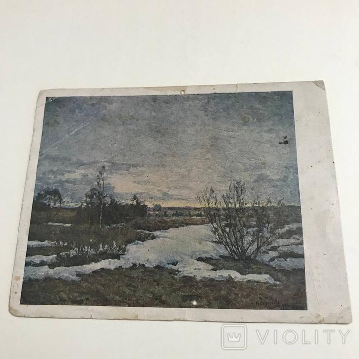 Открытка последний снег 1934, фото №2
