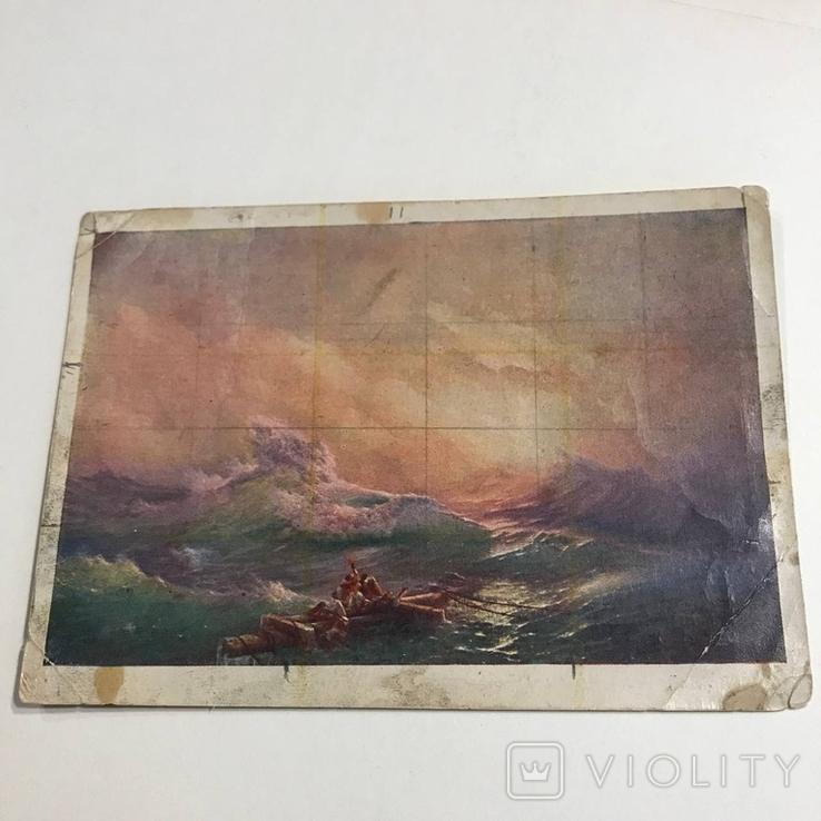 Айвазовский девятый вал 1933, фото №2