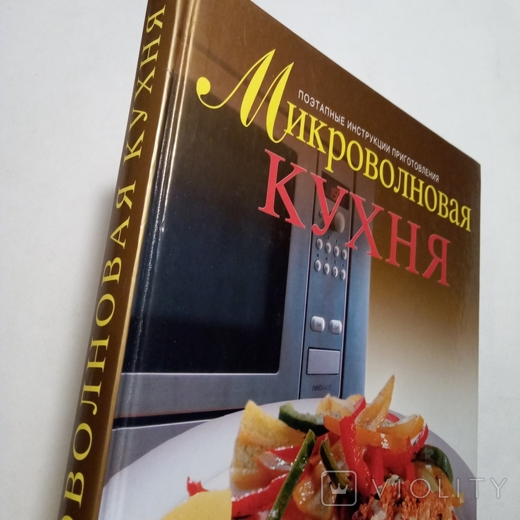 2007 Микроволновая кухня, большой формат, фото №3