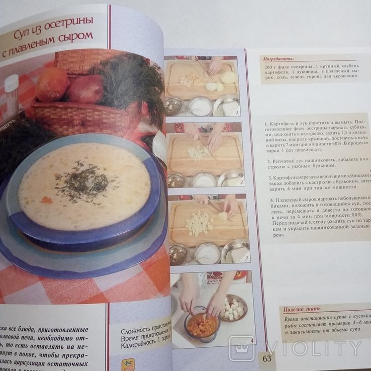 2007 Микроволновая кухня, большой формат, фото №8