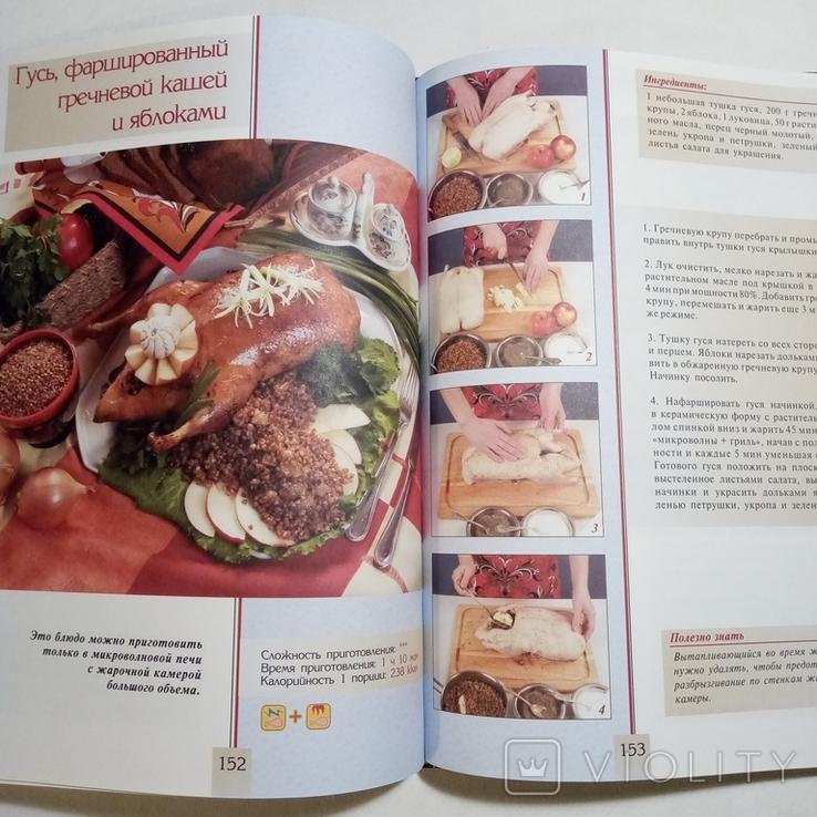 2007 Микроволновая кухня, большой формат, фото №10