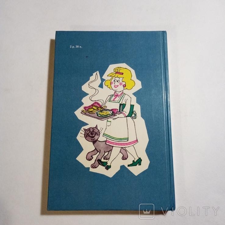 Кулинарный справочник, книга для записей рецептов, фото №4