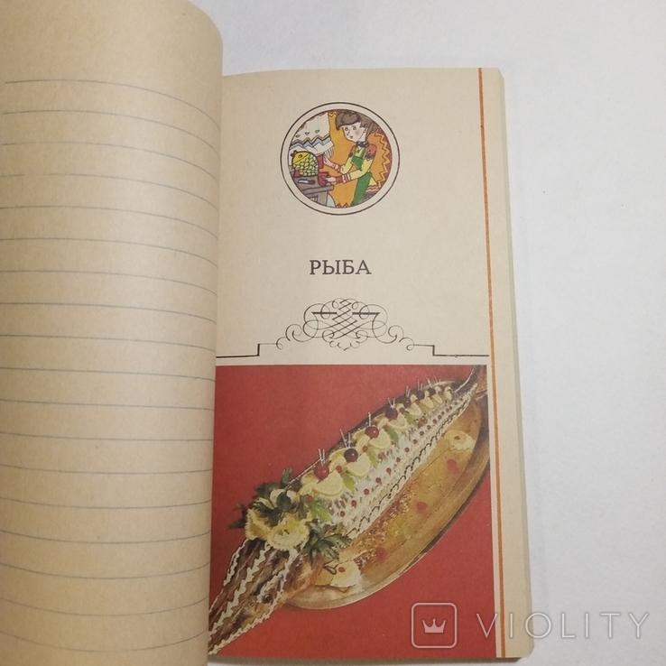 Блокнот для кулинарных рецептов, фото №8