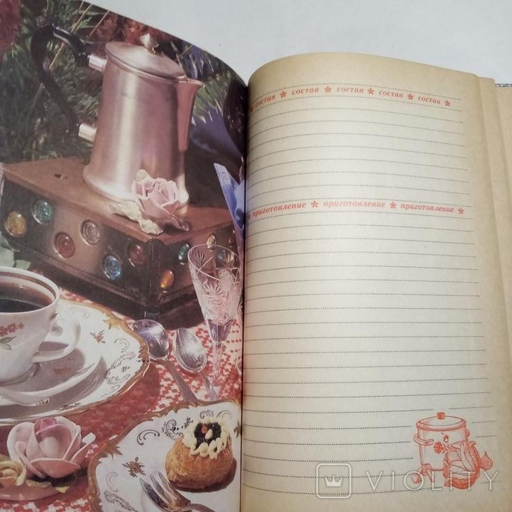 Книга для записи кулинарных рецептов, фото №9