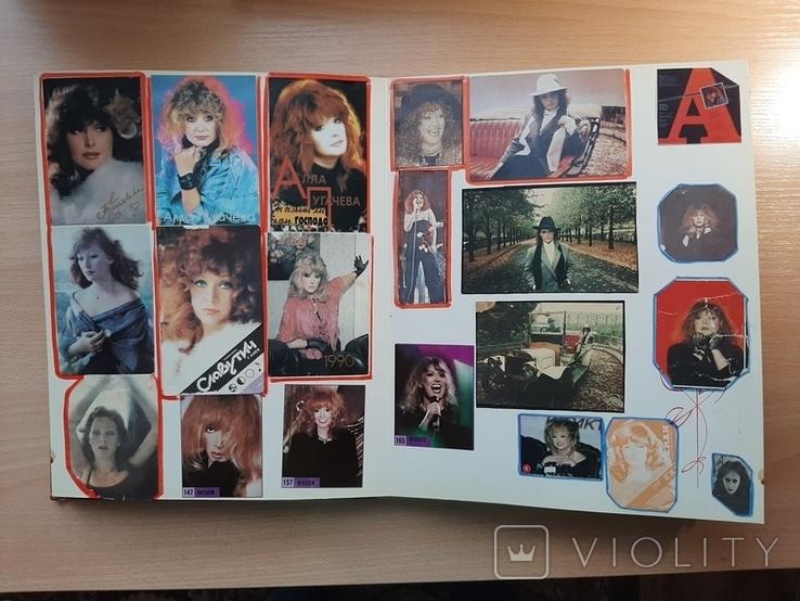 Альбом Алла Пугачева (см. фото в комментариях), фото №9
