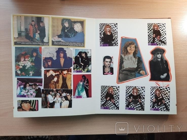 Альбом Алла Пугачева (см. фото в комментариях), фото №12