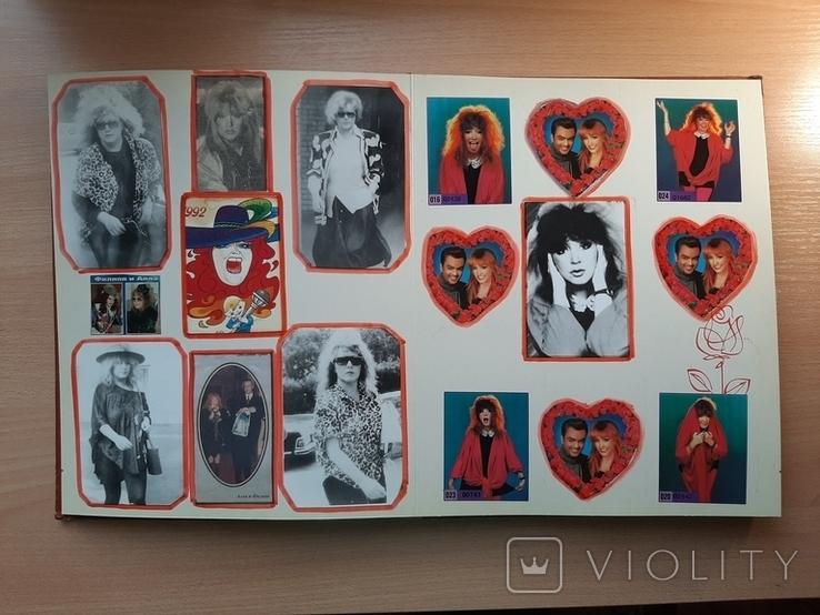 Альбом Алла Пугачева (см. фото в комментариях), фото №13