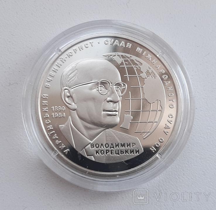 2 гривны 2020 года Владимир Карецкий, фото №2