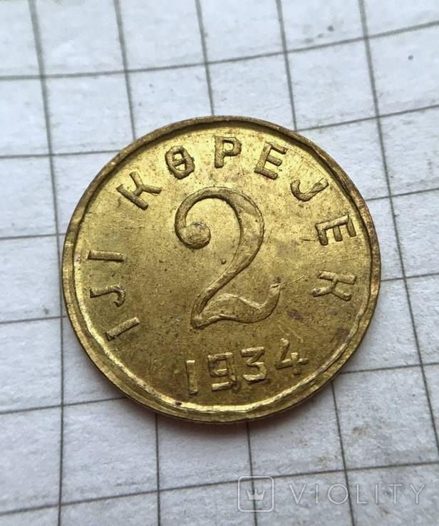 2 копейки 1934 г. Тувинская республика СССР (копия), фото №2