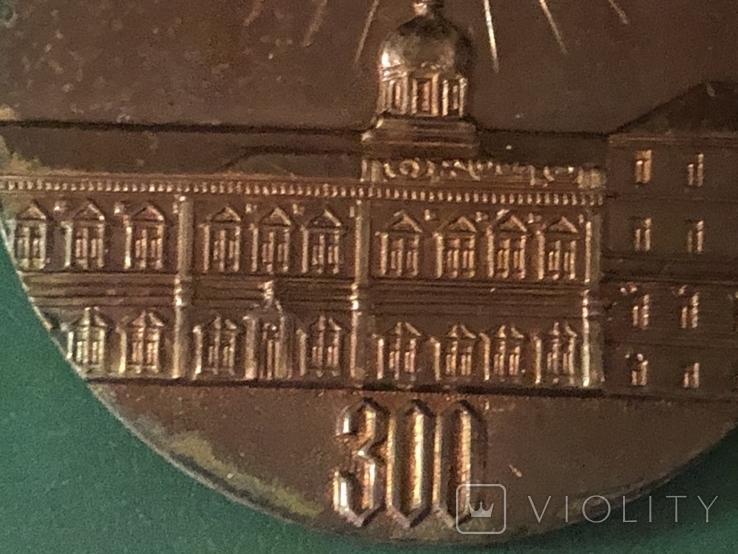 Памятная медаль 300 лет Московской духовной академии., фото №6