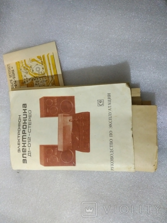 Электроника Д1-012 паспорт и схемы, фото №2