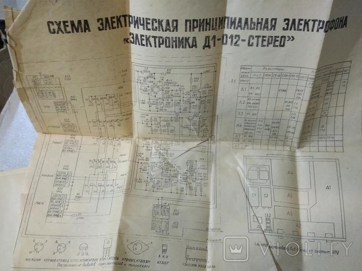 Электроника Д1-012 паспорт и схемы, фото №4