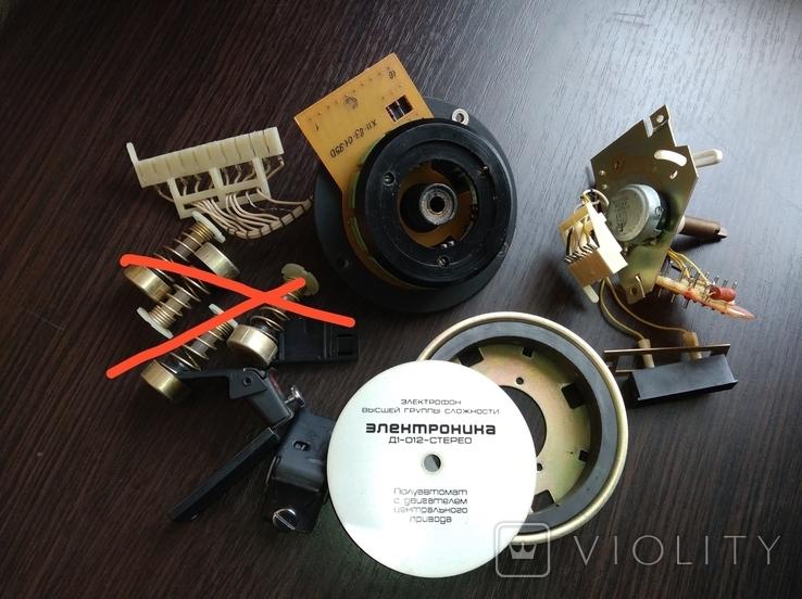 Электроника Д1-012 двигатель, фото №4