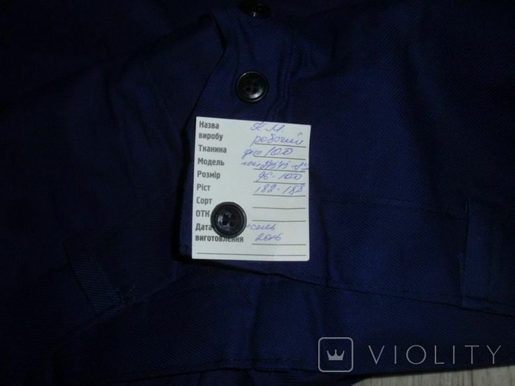 Комплект спец.одежды (брюки , пиджак) , новые 48размер., фото №4